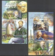 CA301 2015 CENTRAL AFRICA CENTRAFRICAINE ANNIVERSARY JULES VERNE FROM EARTH TO MOON KB+BL MNH - Ecrivains