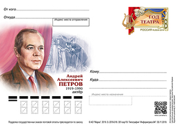Russia 2019. 100th Anniversary Of Actor Andrei A. Petrov (theater). Postal Stationery Card Postcard - 1992-.... Fédération