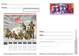 Russia 2019. The Victory Of The Soviet-Mongolian Troops On Khalkhin Gol (military). Postal Stationery Card Postcard - 1992-.... Fédération