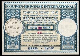 ISRAEL Lo15 Bale 002 55 / 45 PRUTA International Reply Coupon Reponse Antwortschein IAS IRC O TEL AVIV 1.2.52 FD! - Briefe U. Dokumente