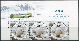 """Ukraine 2020. #1807 MNH/Luxe - """"200 Years Of  Discovery Of Antarctic."""" (Ts60) - Ucrania"""