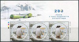 "Ukraine 2020. #1807 MNH/Luxe - ""200 Years Of  Discovery Of Antarctic."" (Ts60) - Ukraine"