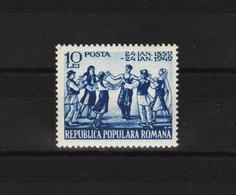 1949 - L Union Des Principates Michel 1178 Et Yv No 1077 MNH - 1948-.... Republiken