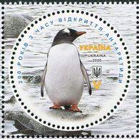 "Ukraine 2020. #1807 MNH/Luxe - ""200 Years Of  Discovery Of Antarctic."" (Ts60) - Oekraïne"
