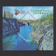 RUSSIA 2020, Ruskeala Mountain Park, Souvenir Sheet, MNH - Blocs & Hojas