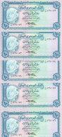 YEMEN 10 RIALS 1973 P-13b SIG/7 Alsanabani LOT X5 UNC NOTES */* - Yemen