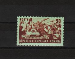 1949  -  5 Anniv. De La Delivrance Du Pays Yv No 1081 Et Mi No 1191A MNH - 1948-.... Republiken