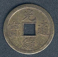 China - Kwangtung, Cash KM 189, XF - China