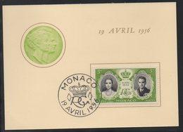 """MONACO  1956  Carte  OETP Du 1er Jour """"mariage Princier"""" (19.04.56) Avec Message D'excuses Au Verso !!! - FDC"""