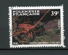 POLYNESIE - FAUNE SOUS-MARINE - N° Yt 277 Obli. - Polinesia Francese