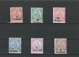 1914 MH Mint Hinged Sc.47-52, Mi. 41-46, Yv. 28-42        021 - Albanien