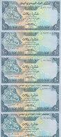 YEMEN 10 RIALS 1983 P-18b Sig/7 Alsanabani LOT X5 AU/UNC NOTES */* - Yemen