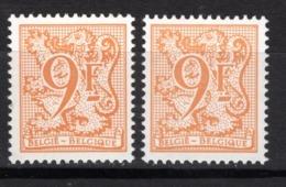 2159 P6** Neufs Sans Charnières  -  Cote 27,50 € - Bélgica