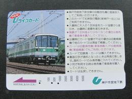JAPAN TRAIN RAILWAY CARD USED - IMAGE OF THE TRAIN - Mondo