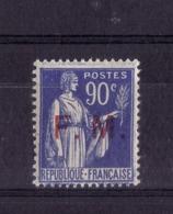 FRANCHISE MILLITAIRE  ( FM  N° 9 ) NEUF** - Militärpostmarken