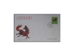 China P.R. FDC Year Of Horse.; D2891 - 1949 - ... Volksrepubliek