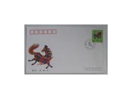 China P.R. FDC Year Of Horse.; D2891 - 1949 - ... República Popular