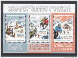 Georgia Georgien 2016 Mi. Mountain Resort - Georgia