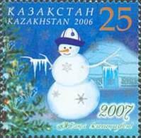 Kz 0559 Kazakhstan Kasachstan 2006 - Kasachstan