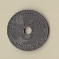 5 CENTIMES - P(risonnier) G(uerre) SAINT-NAZAIRE - Monétaires / De Nécessité