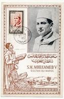 MAROC - Carte Maximum 70F S.M.Mohammed V - Casablanca Ppal 13/9/1956 - Morocco (1956-...)