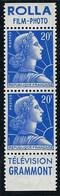 France - Thématique Marianne De Muller - N° 1011B ** - Timbre Publicitaire - TTB - ROLLA, GRAMMONT - Publicités