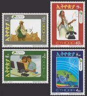 Etiopia 2014, Telecom Tecnology, Telephone, Computer, 4val - Informática