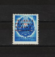1950 -  L Amitie Roumano - Hongroise  Mi 1238 Et Yv  1124 MNH - Neufs