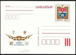 Ungheria/Hungary/Hongrie: Intero, Stationery, Entier, Mostra Filatelica Giovanile, Youth Philatelic Exhibition, Expositi - Esposizioni Filateliche