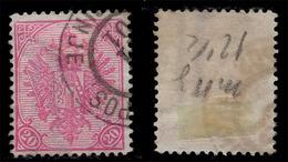 "BOSNIA-AUSTRIA, ""COAT OF ARMS"" HELLER ISSUE 20 Heller, WATER MARK ""U"", 1900 RARE!!!!!!!!!! - 1850-1918 Empire"
