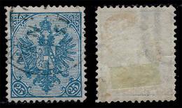 "BOSNIA-AUSTRIA, ""COAT OF ARMS"" HELLER ISSUE 25 Heller, WATER MARK ""U"", 1900 RARE!!!!!!!!!! - 1850-1918 Empire"