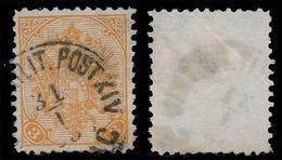 "BOSNIA-AUSTRIA, ""COAT OF ARMS"" HELLER ISSUE 3 Heller, WATER MARK ""Z"", 1900 RARE!!!!!!!!!! - 1850-1918 Empire"