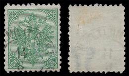 "BOSNIA-AUSTRIA, ""COAT OF ARMS"" HELLER ISSUE 5 Heller, WATER MARK ""I"", 1900 RARE!!!!!!!!!! - 1850-1918 Empire"
