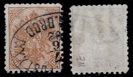 "BOSNIA-AUSTRIA, ""COAT OF ARMS"" HELLER ISSUE 30 Heller (KEY VALUE), WATER MARK ""M"", 1900 RARE!!!!!!!!!! - 1850-1918 Empire"