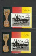 KHOR FAKKAN 1969   Soccer Football  World Cup 1954  Team Of Germany SS Perf.+imperf.   Rare! - 1954 – Schweiz