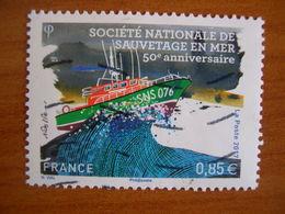 France  Obl  N°  5151 - Frankreich