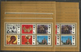 14x RUSSIA - MNH - Art - Cultures - Other