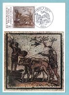 Carte Maximum 1981 - Hommage à Virgile - YT 2174 - Paris - 1980-89