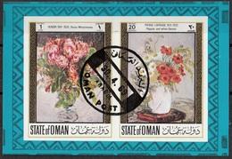 Oman 1969 Impressionismo Renoir Laprade Dipinti Di Fiori Flower's Painting Imperf. CTO Rose Papaveri Margherite - Oman