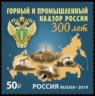 RUSSIA 2019 Stamp MNH VF ** Mi 2798 INDUSTRY INDUSTRIE MINUNG Supervision MINE MINEUR OIL PETROLE PETROLEUM JOB 2576 - 1992-.... Federation