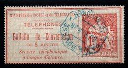 TELEPHONES -  YT N° 5 - Cote: 35,00 € - Télégraphes Et Téléphones