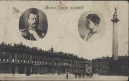 CPA Russie Tsar Et Son Fils CP Petrograd 11 10 05 + CAD 14 OKT 1915 2 Taxe France Nice - Russia