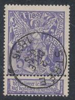 """Expositions - N°71 Obl Simple Cercle """"Strée"""" - 1894-1896 Ausstellungen"""