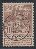"""Expositions - N°73 Obl Simple Cercle """"Bruges"""" - 1894-1896 Ausstellungen"""