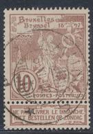 Expositions - N°73 Obl étrangère (Kaunas ? ) à Examiner ! - 1894-1896 Expositions