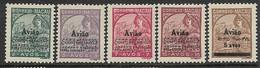 Macau  1936   Sc#C1-5 (no C6) MH    2020 Scott Value $28.50 - Macao