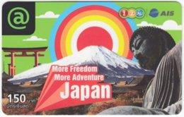 THAILAND F-892 Prepaid 1-2-Call - Landmark, Pyramid, Fujiyama - Used - Thaïland