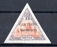 Cote De Somalis Y&v N°32 Timbre Neuf * Charnière TB - Côte Française Des Somalis (1894-1967)
