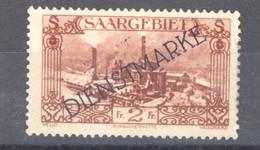 Sarre  -  Services  :  Yv  26  * - Dienstzegels