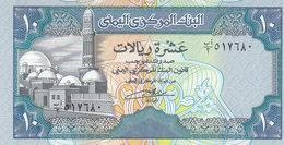 YEMEN 10 RIALS 1990 P-23 Sig/8 ALGUNAID UNC */* - Yemen